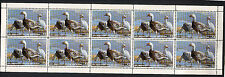 MINNESOTA #7 1983 STATE DUCK STAMP BLUE/SNOW GEESE by Gary Moss FULL SHEET OF 10