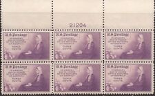 US Stamp - 1934 Mother's Day - Flat Plate Plate Block of 6 Stamps #738