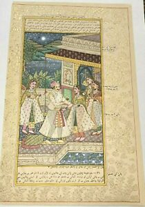 Mughal King Akbar Enjoing The Evening With His Queens Handmade Paper Painting