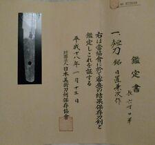 HIOKI KANETSUGU TANTO CIRCA 1865 - Antique Japanese Samurai Sword