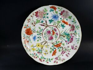Chinese Famille Rose Auspicious Bat and Peaches Saucer Plate JiaQing Red Mark