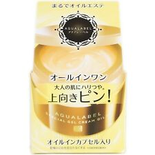Shiseido Japan Aqua Label Special Gel Cream Oil In (90g/3oz.) Collagen HYGL HA