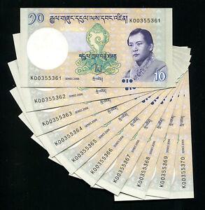 BHUTAN - LOT SET of 10 Banknotes Notes - 10 Ngultrum 2006 - P 29a P29a (UNC)