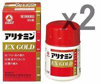 Lot2! Takeda ALINAMIN EX Gold 90 tablets x 2bottles, Vitamin B1, B2