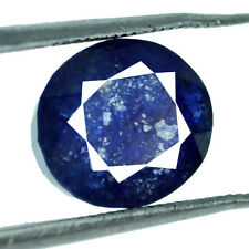 BEAUTIFUL 4.60 CTS HEATED BLUE CEYLON SAPPHIRE OVAL FACETED CUT GEMSTONE