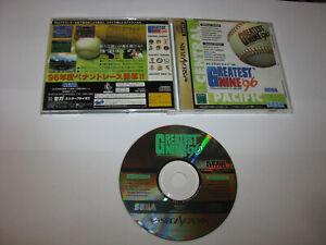Pro Yakyuu Greatest Nine '96 Sega Saturn Japan import US Seller