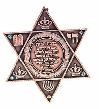Home Blessing Hebrew Decoration Jewish Gift Judaica David SHield Hamsa Copper