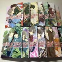 Japanese Language Super Lovers 1-14 Comic set Miyuki Abe Japanese Yaoi Manga