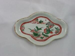 Antique Japanese Imari plate in Chinese style Genroku era early 18C #2812