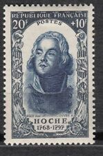 FRANCE  TIMBRE NEUF N° 872 *  LAZARE HOCHE