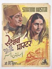 1942 Bollywood Film Booklet STATION MASTER Suraiya Prem Adib