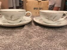 """Kaysons Fine China """"Golden Rhapsody"""" Japan 1961 - Cup & Saucer Set of 2"""