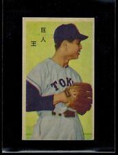 1959 SADAHARU OH ROOKIE card (MARUTA JCM 40)   868 HOMERUNS!