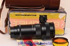 Soviet USSR TAIR-33 300mm F4.5 Zenith 80 Lens GOOD CONDITION
