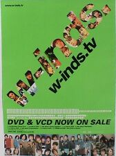 "W-INDS ""W-INDS.TV"" JAPANESE PROMO POSTER - J-pop Boy Band, Japan Pop Music"