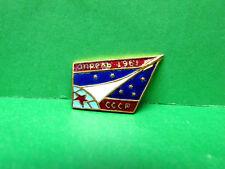 First Human Space Flight April 1961 USSR Soviet Brass Pin Badge