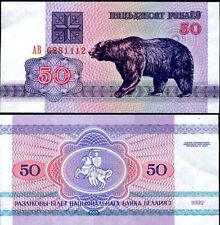BELARUS 50 RUBLE 1992 P 7 UNC