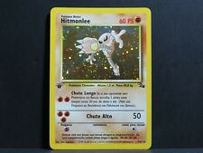 1st Edition Portuguese Hitmonlee 7/62 - Fossil Set Pokemon Card (Mint)
