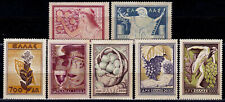 GREECE - Sc 549 - 555 - COMPLETE MH SET - LOOK