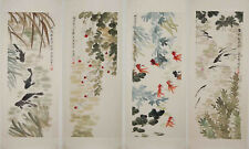 Four Chinese Paintings Attr. to Wang Yachen 汪亚尘 (1892-1983)