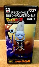 FROM JAPAN Dragon Ball Z The Movie World Collectible RARE Fig Vol.1 DB play 004