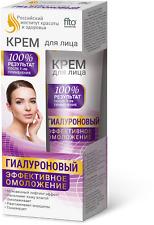 Hyaluronic acid Facial cream Effective Rejuvenation result moisturizing lifting