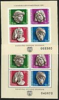 Hungría De 1976 Perfecto Estado Bloque 118 A+B+B I MiNr.3118-3121-Skulpturköpfe