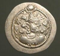 S-317     SASANIAN   Kavadh I, 1st reign, AD 488-496, Silver Drachm, GW mint