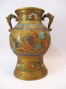 "Vintage Japanese Brass Cloisonne Enamel Vase w/Elephant Handles, 9 1/4"" Tall"