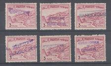 Bangladesh, Pakistan Sc 131 MLH. 1961 3p w/ Bangladesh local ovpts, 6 diff, F-VF