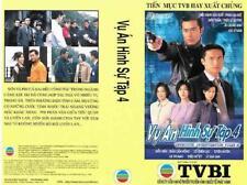 VU AN HINH SU 4 -  PHIM BO HONGKONG - 13 DVD