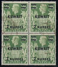 "Kuwait, CW 36a, used block of four ""T Guide Mark"" variety"