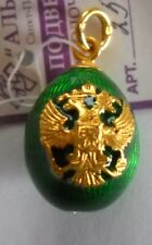 Russian Egg Faberge Pendant DOUBLE- HEADED EAGLE Green Silver/Gold