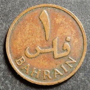 Bahrain 1 Fils 1965 AH 1385 Rare