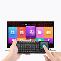 HOT! Rii X1 Mini 2.4G Wireless Keyboard&Mouse Touchpad for PC Smart TV New