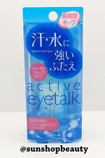 KOJI Active Eyetalk II 13mL