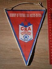 ACADEMY OF FOOTBALL FC SKA ROSTOV ON DON ФК СКА Ростов-на-Дону FLAG PENNANT вымп