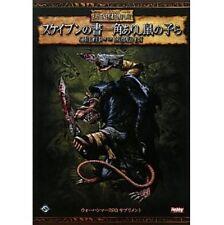 Warhammer Fantasy Roleplay Skaven no Sho Children of the Horned Rat data book