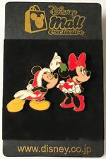 Disney Mall Mickey & Minnie Kissing Under Holly Leaves Pin LE 100