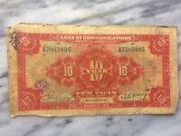YUAN CHINA CHINESE CURRENCY 10 BANKNOTE NOTE MONEY BANK BILL CASH WWII WW2
