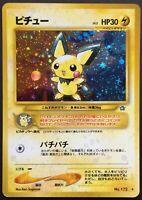 Pichu Holo Neo Genesis No.172 Japanese Pokemon Card Nintendo Rare From Japan F/S