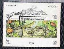 Kirgistán Fauna reptiles hojita del año 1996 (BX-187)