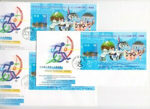 """H. K. 1997, """"ATLANTA PARALYMPIC GAMES"""" 3 S/S ON 3 FDC JUNK, ROUND SPECIAL CHOP"""