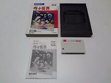 Kiki Kaikai MSX Japan NMINT