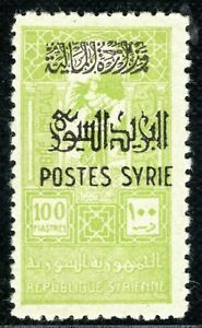 SYRIA REPUBLIC Postal Fiscal Stamp 100p High Value (1945) Mint Unused YGREEN24