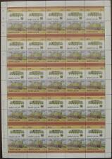 1922 NER Class EE1 ELECTRIC No.13 Train 50-Stamp Sheet (Leaders of the World)
