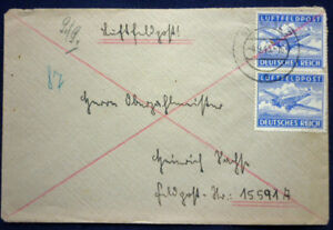 Army Airmail Service 1943 (Art.3961)