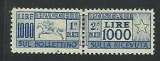 1954 ITALIA REPUBBLICA PACCHI POSTALI CAVALLINO CERT. DIENA NUOVO MLH*