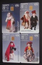 GREECE 10/00 D24-D27 DOLLS SET OF 4 PHONECARDS WITH ERROR(NO CODE) MINT GRECE