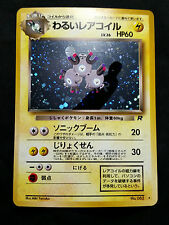 POKEMON JAPANESE ROCKET CARD NO. 082 MAGNETON HOLO ** PRINT ERROR **